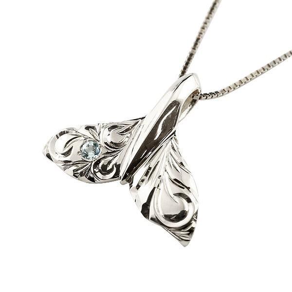 ハワイアンジュエリー ホエールテール クジラ 鯨 アクアマリン ネックレス ホワイトゴールド ペンダント 天然石 3月誕生石 k10 10金 レディース 人気 宝石