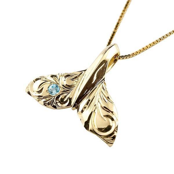 ハワイアンジュエリー メンズホエールテール クジラ 鯨 ブルートパーズ ネックレス トップ イエローゴールド 天然石 11月誕生石 k18 18金 人気 青い宝石