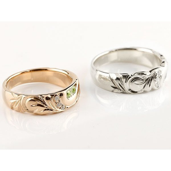 結婚指輪 安い ペアリング ハワイアンジュエリー ペリドット ダイヤモンド プラチナ ピンクゴールドk18 幅広 指輪 マリッジリング ハート カップル 18金 母の日