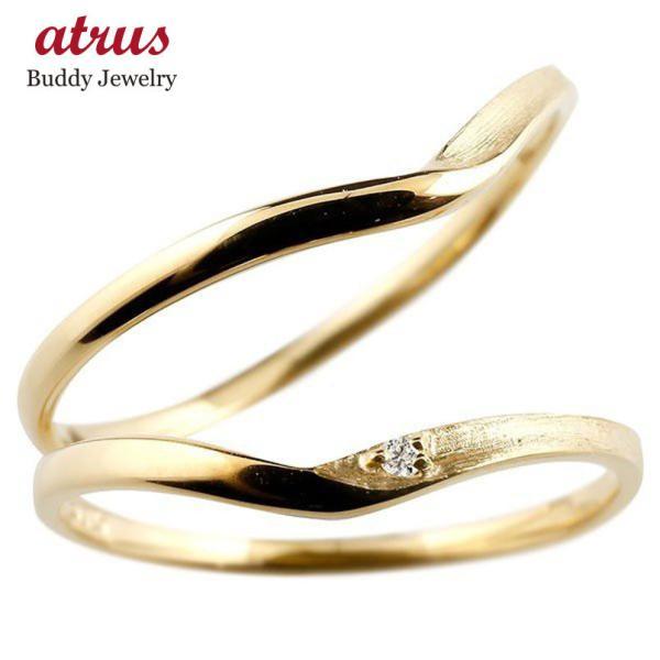 V字 ペアリング 安い 結婚指輪 ダイヤモンド 2本セット イエローゴールドk10 スイートペアリィー マリッジリング つや消し 10金 メンズ レディース  最短納期