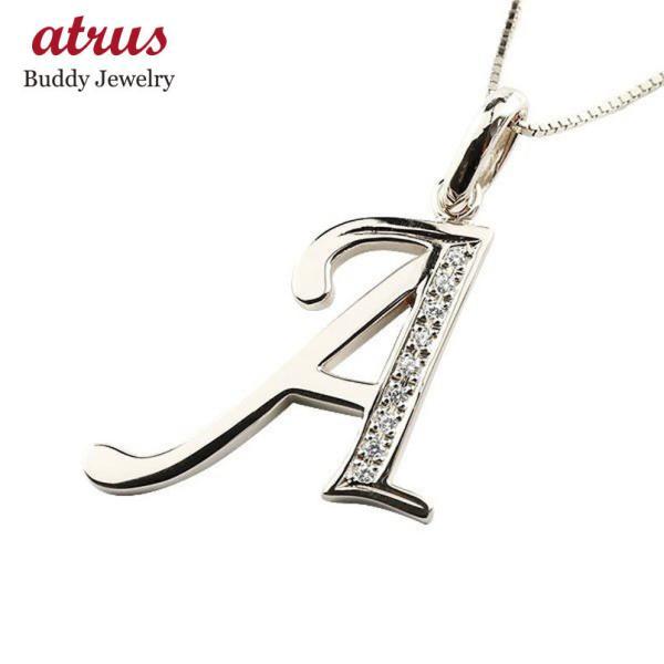 イニシャル ネーム ネックレス A ダイヤモンド プラチナ ペンダント アルファベット レディース チェーン 人気 ダイヤ 母の日