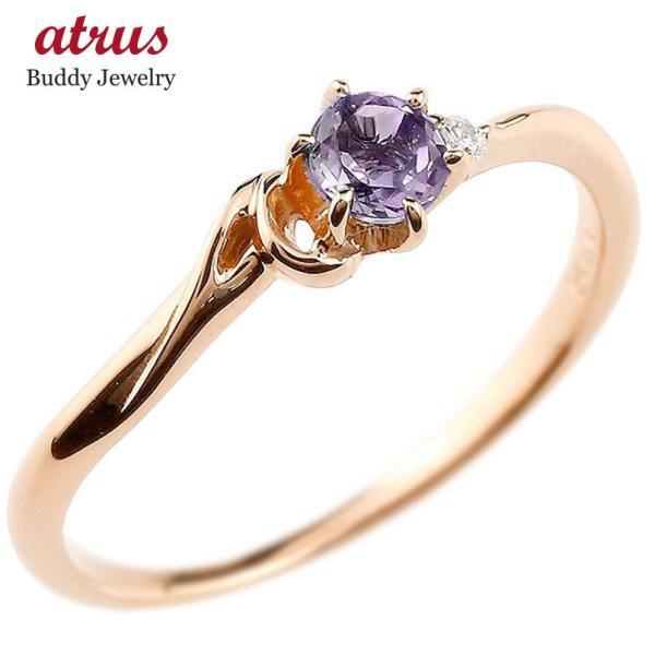 指輪 イニシャル ネーム A ピンキーリング アメジスト ダイヤモンド 華奢 ピンクゴールドk18 18kアルファベット 18金 レディース 2月誕生石 人気 送料無料