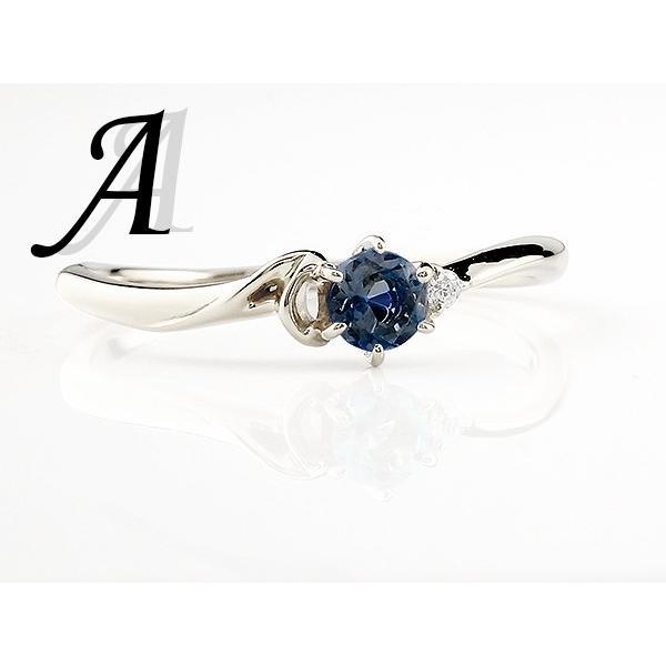 エンゲージリング イニシャル ネーム A 婚約指輪 ブルーサファイア ダイヤモンド シルバー 指輪 アルファベット レディース 9月誕生石 人気  女性 母の日