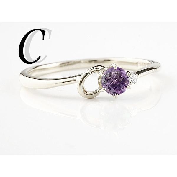 イニシャル ネーム C ピンキーリング アメジスト ダイヤモンド 華奢リング シルバー 指輪 アルファベット レディース 2月誕生石 人気 母の日