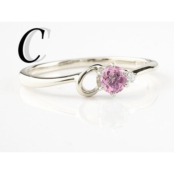 エンゲージリング イニシャル ネーム C 婚約指輪 ピンクサファイア ダイヤモンド ホワイトゴールドk10 指輪 アルファベット 10金 レディース 9月誕生石 母の日