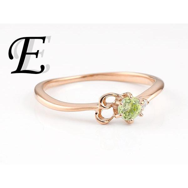 エンゲージリング イニシャル ネーム E 婚約指輪 ペリドット ダイヤモンド ピンクゴールドk18 指輪 アルファベット 18金 レディース 8月誕生石 人気  女性