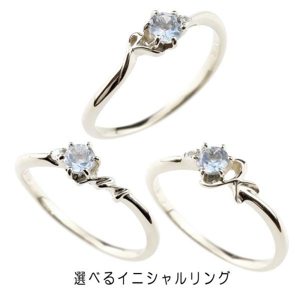 婚約指輪 安い エンゲージリング イニシャル ネーム M ブルームーンストーン ダイヤモンド プラチナ 指輪 アルファベット レディース 6月誕生石 人気  女性