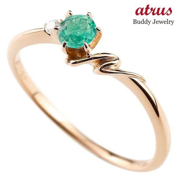 エンゲージリング イニシャル ネーム N 婚約指輪 エメラルド ダイヤモンド ピンクゴールドk18 指輪 アルファベット 18金 レディース 5月誕生石 人気  女性