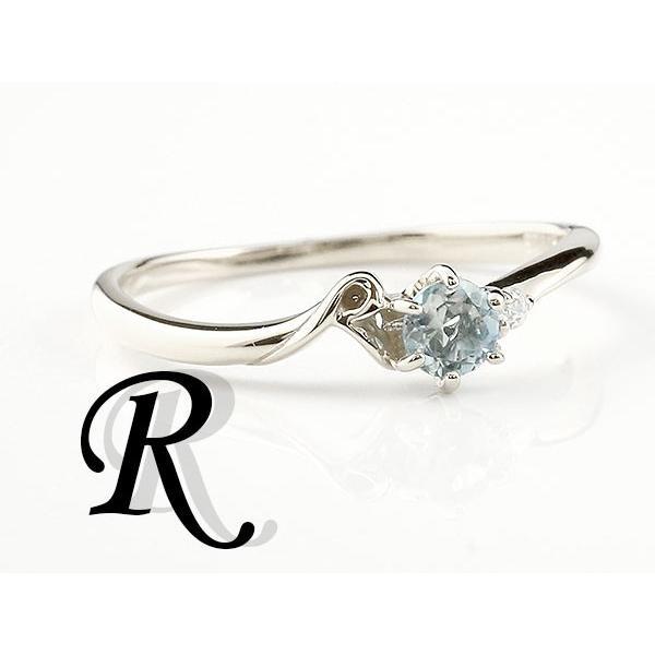 エンゲージリング イニシャル ネーム R 婚約指輪 アクアマリン ダイヤモンド シルバー 指輪 アルファベット レディース 3月誕生石 人気  女性 母の日