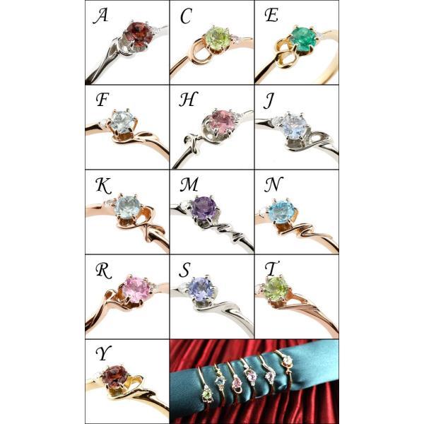 婚約指輪 安い エンゲージリング イニシャル ネーム S 婚約指輪 アメジスト ダイヤモンド プラチナ 指輪 アルファベット レディース 2月誕生石 人気  女性