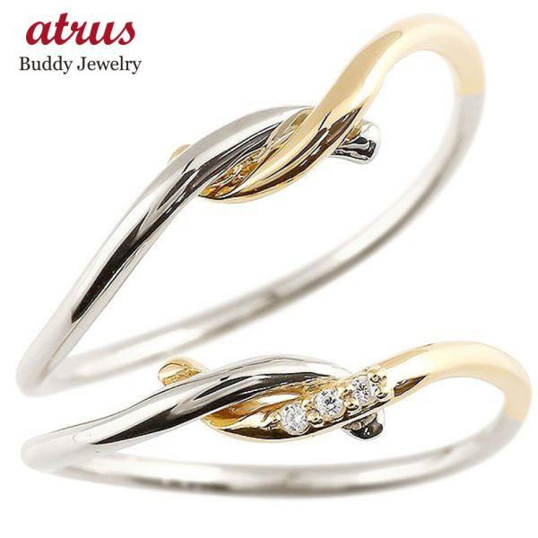結婚指輪 マリッジリング ペアリング プラチナ イエローゴールドk18 ダイヤモンド スイートペアリィー 結び リング pt900 18金 華奢 コンビ 秋 冬|atrus
