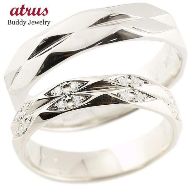 ペアリング ホワイトゴールドk10 結婚指輪 キュービックジルコニア マリッジリング カットリング 菱形 cz k10 10金 宝石 母の日