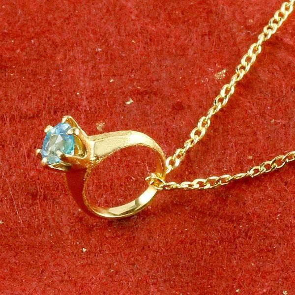 24金 ネックレス トップ メンズ 純金 ベビーリング ブルートパーズ 一粒 誕生石 出産祝い 11月誕生石 ゴールド k24 立爪 人気 シンプル 青い宝石 送料無料