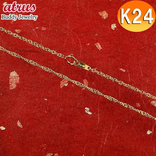 純金 ブレスレット スクリュー  24金 ゴールド 24K チェーン k24 地金 宝石なし あすつく 母の日