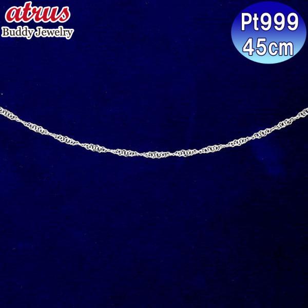 造幣局検定刻印付 プラチナ ネックレス トップ メンズ pt999 チェーン チェーンのみ 45cm 純プラチナ スクリューチェーン レディース 45cm ネックレス あすつく