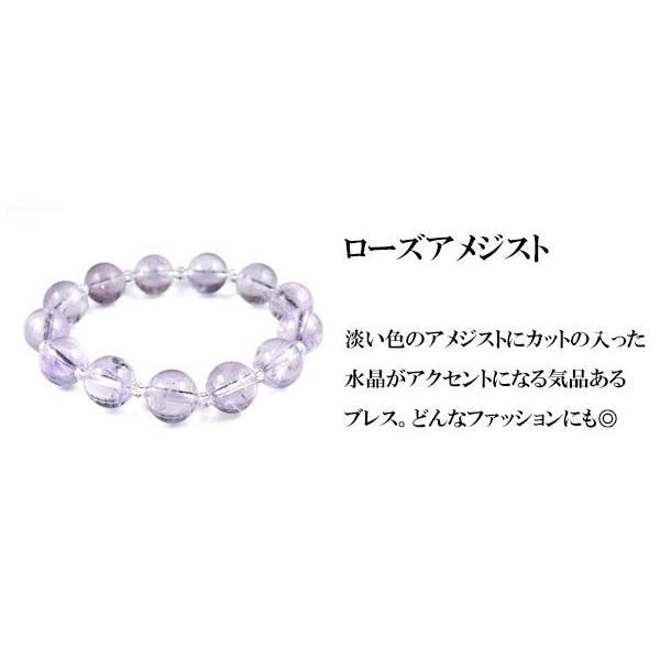 ブレスレット 選べる天然石ブレスレット 送料無料 宝石 パワーストーン レディース メンズ|atrus|11