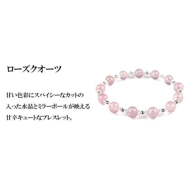 ブレスレット 選べる天然石ブレスレット 送料無料 宝石 パワーストーン レディース メンズ|atrus|12