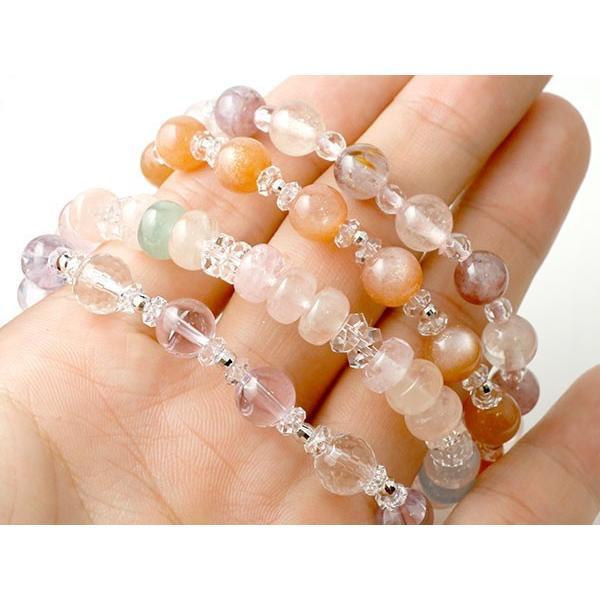 ブレスレット 選べる天然石ブレスレット 送料無料 宝石 パワーストーン レディース メンズ|atrus|14