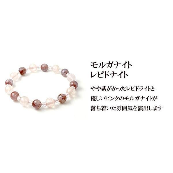 ブレスレット 選べる天然石ブレスレット 送料無料 宝石 パワーストーン レディース メンズ|atrus|03