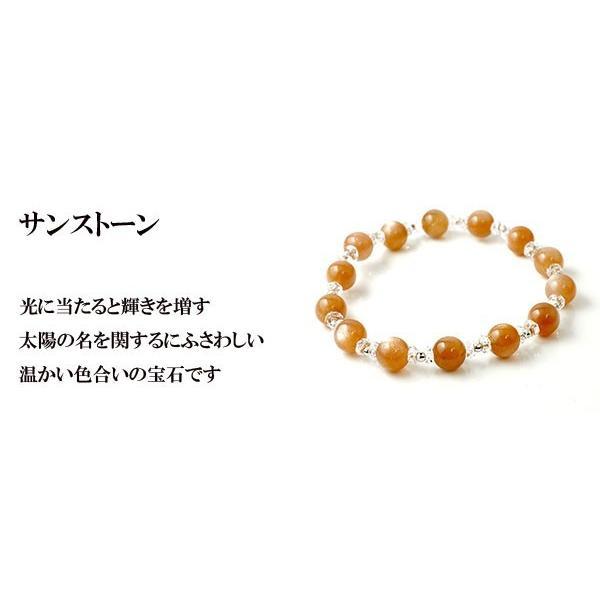 ブレスレット 選べる天然石ブレスレット 送料無料 宝石 パワーストーン レディース メンズ|atrus|04