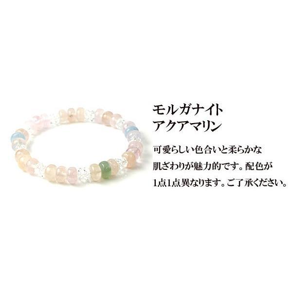 ブレスレット 選べる天然石ブレスレット 送料無料 宝石 パワーストーン レディース メンズ|atrus|05