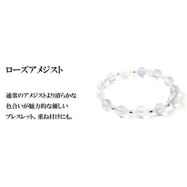 ブレスレット 選べる天然石ブレスレット 送料無料 宝石 パワーストーン レディース メンズ|atrus|06