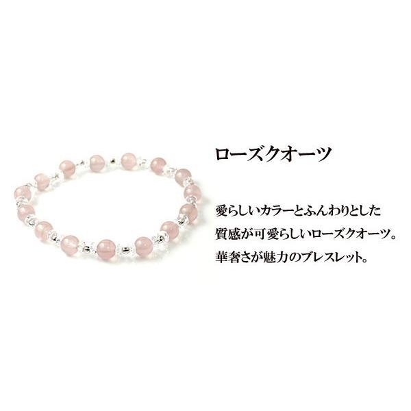 ブレスレット 選べる天然石ブレスレット 送料無料 宝石 パワーストーン レディース メンズ|atrus|07