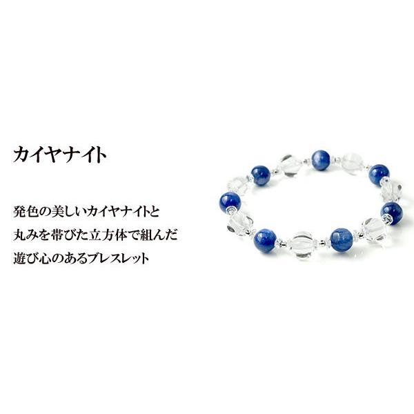 ブレスレット 選べる天然石ブレスレット 送料無料 宝石 パワーストーン レディース メンズ|atrus|08
