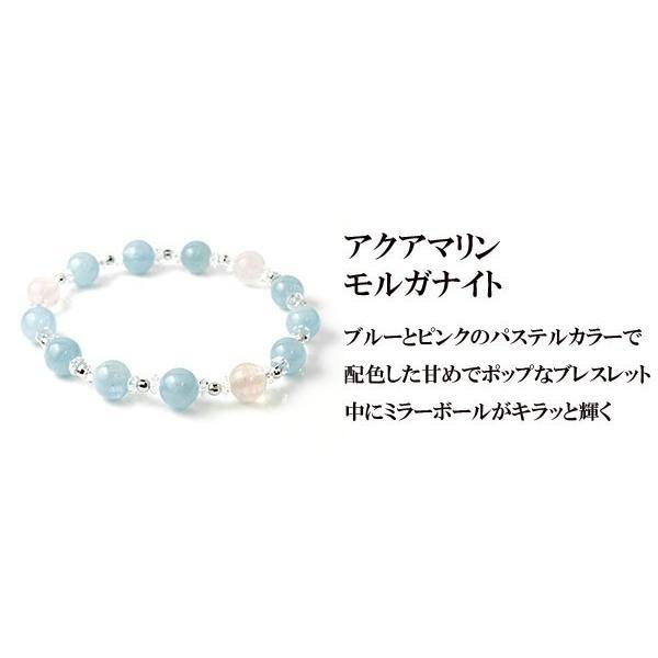 ブレスレット 選べる天然石ブレスレット 送料無料 宝石 パワーストーン レディース メンズ|atrus|09