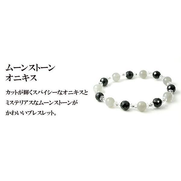 ブレスレット 選べる天然石ブレスレット 送料無料 宝石 パワーストーン レディース メンズ|atrus|10