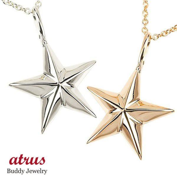 ネックレス メンズ ペアネックレス 星 ネックレス ホワイトゴールドK10 ピンクゴールドk10 地金 スター シンプル チェーン  10金 カップル 10k 送料無料