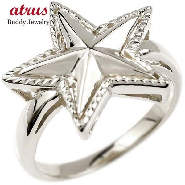 リング 星 ホワイトゴールドk18 指輪 スター ミル打ち 地金 ピンキーリング 婚約指輪 エンゲージリング 18金 レディース  プレゼント 女性 母の日