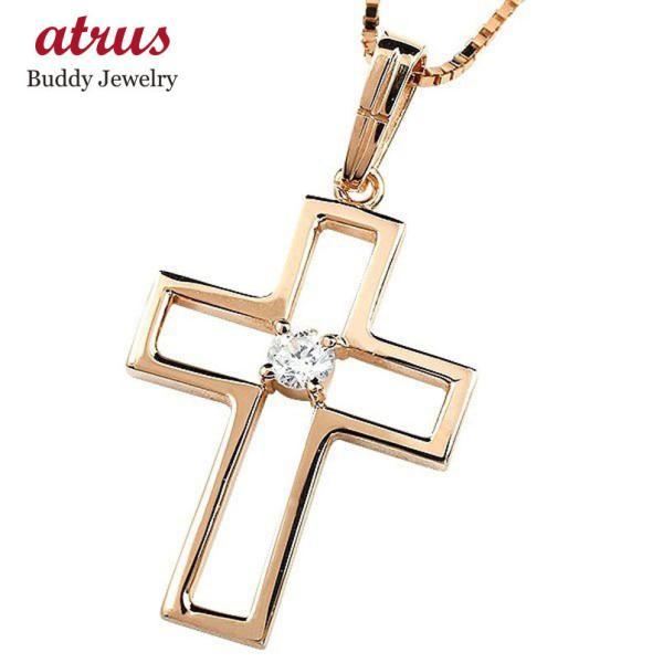 メンズ  クロス ネックレス トップ  ピンクゴールドk18 ペンダント ダイヤモンド 一粒 18金 チェーン 十字架 人気 透かし つや消し マット仕上げ 送料無料