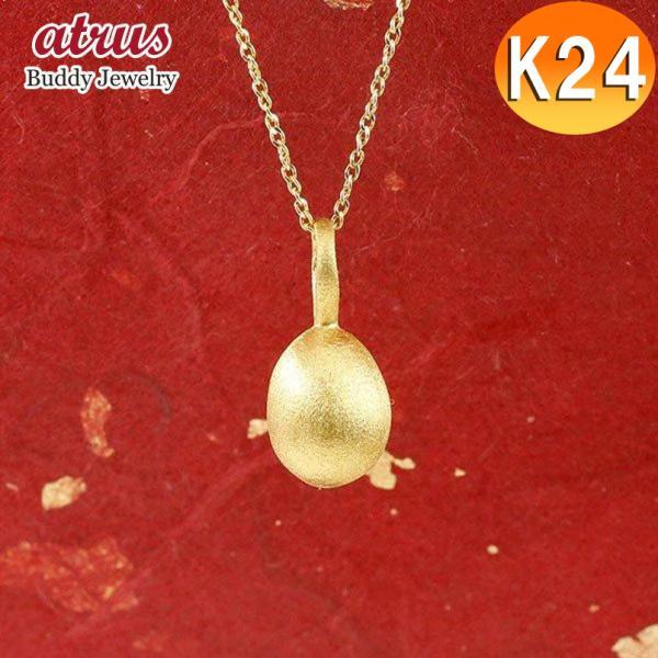 24金ネックレス 純金 ゴールド イースターエッグ 卵 24K ペンダント ゴールド k24 誕生記念 タマゴ たまご レディース スクリューチェーン 送料無料