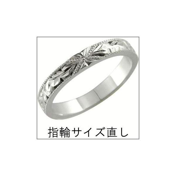 リング 指輪 サイズお直し 修理加工 結婚指輪 ペアリング マリッジリング 婚約指輪 エンゲージリング 母の日