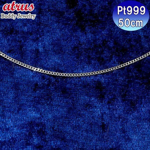 ネックレス メンズ 喜平 スーチェンのみ プラチナ999 純プラチナ ネックレス プラチナ 2面カットキヘイ 幅1.4ミリ 50cm 地金 検定マーク入り あすつく|atrus