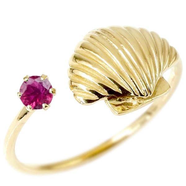 トゥリング ルビー 貝 イエローゴールドk10 フリーサイズ 足の指輪 指輪 10金 レディース ピンキーリング 誕生石 マリンジュエリー 母の日