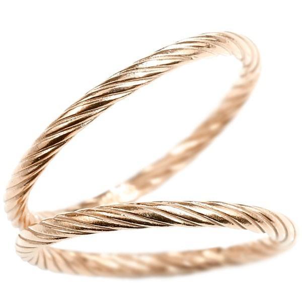 ペアリング ピンクゴールドk10 指輪 エンドレスロープ 10金 ストレート 地金 結婚指輪 マリッジリング 重ね付け リング カップル 母の日