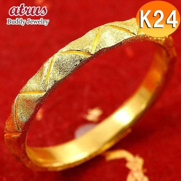 純金 メンズ 24金 ゴールド k24 指輪 ピンキーリング ホーニング加工 婚約指輪 エンゲージリング 地金リング 1-16号 ストレート 送料無料