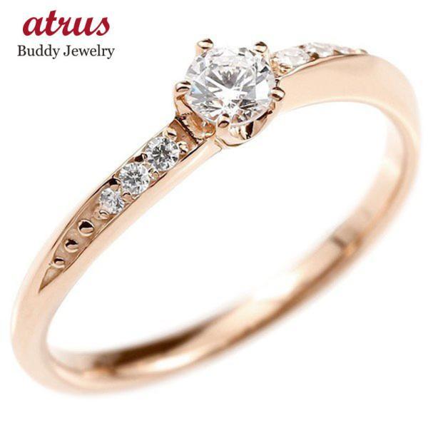 鑑定書付 VSクラス ダイヤモンド リング ピンクゴールドk10 エンゲージリング ダイヤ 一粒 大粒 指輪 ピンキーリング 10金 宝石 婚約指輪  レディース 母の日
