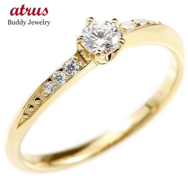 鑑定書付 VSクラス ダイヤモンド リング イエローゴールドk10 エンゲージリング ダイヤ 一粒 大粒 指輪 ピンキーリング 10金 宝石 婚約指輪  レディース 母の日