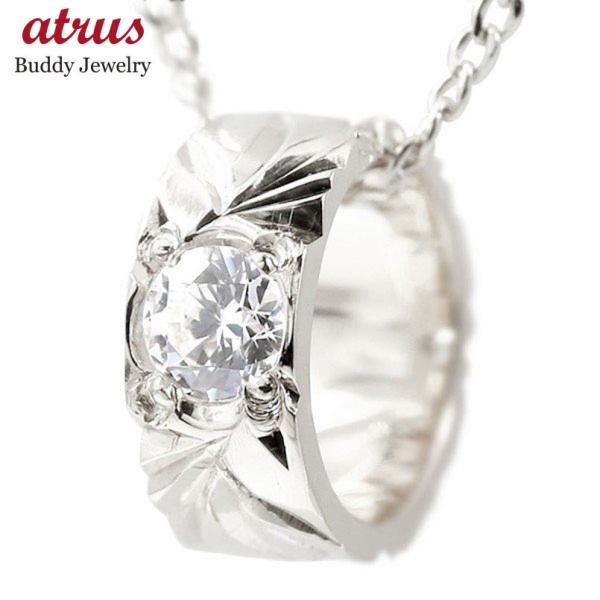 ハワイアンジュエリー ネックレス ダイヤモンド ベビーリング ホワイトゴールドk18 チェーン ネックレス レディース シンプル 18金 人気 プレゼント 女性