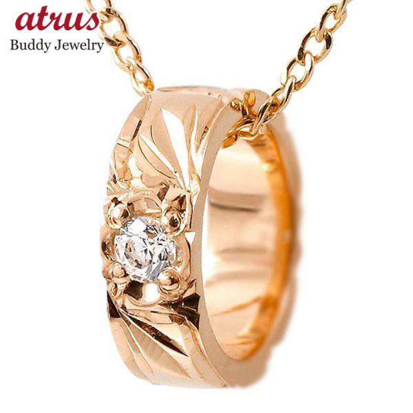 ハワイアンジュエリー ネックレス ダイヤモンド ベビーリング ピンクゴールドk18 チェーン ネックレス レディース シンプル 18金 人気 プレゼント 女性 送料無料