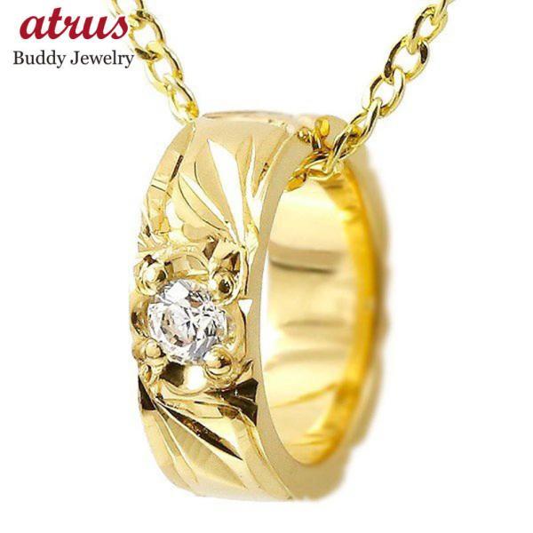 ハワイアンジュエリー ネックレス ダイヤモンド ベビーリング イエローゴールドk10 チェーン ネックレス レディース シンプル 10金 人気 プレゼント 女性 母の日
