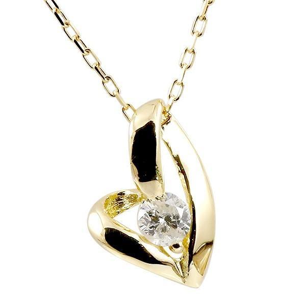ネックレス ダイヤモンド ハート イエローゴールドk18 ペンダント レディース プチネックレス オープンハート ダイヤ 18金 チェーン 人気 宝石 あすつく|atrus