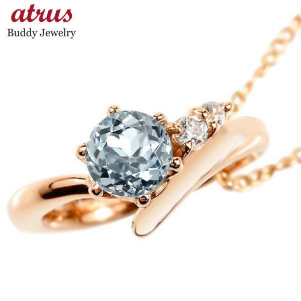 ネックレス アクアマリン ダイヤモンド ベビーリング ピンクゴールドk18 チェーン ネックレス レディース シンプル ダイヤ 人気 18金 プレゼント 3月誕生石