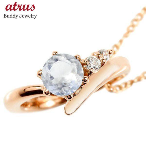 ネックレス ブルームーンストーン ダイヤモンド ベビーリング ピンクゴールドk18 チェーン ネックレス レディース シンプル ダイヤ 人気 18金 6月誕生石