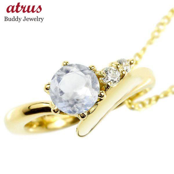 ネックレス ブルームーンストーン ダイヤモンド ベビーリング イエローゴールドk18 チェーン ネックレス レディース シンプル ダイヤ 人気 18金 6月誕生石