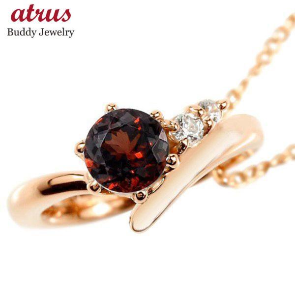 ネックレス ガーネット ダイヤモンド ベビーリング ピンクゴールドk18 チェーン ネックレス レディース シンプル ダイヤ 人気 18金 プレゼント 1月誕生石