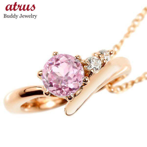 ネックレス ピンクサファイア ダイヤモンド ベビーリング ピンクゴールドk18 チェーン ネックレス レディース シンプル ダイヤ 人気 18金 9月誕生石 送料無料